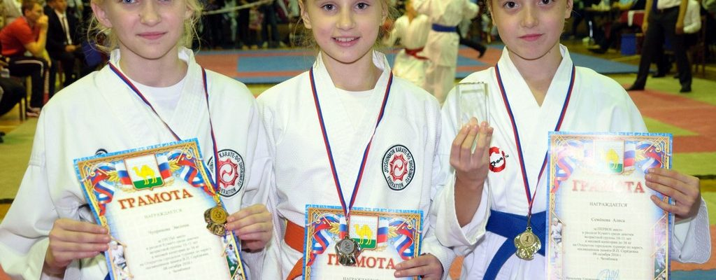 Турнир по каратэ памяти В.П. Серёдкина