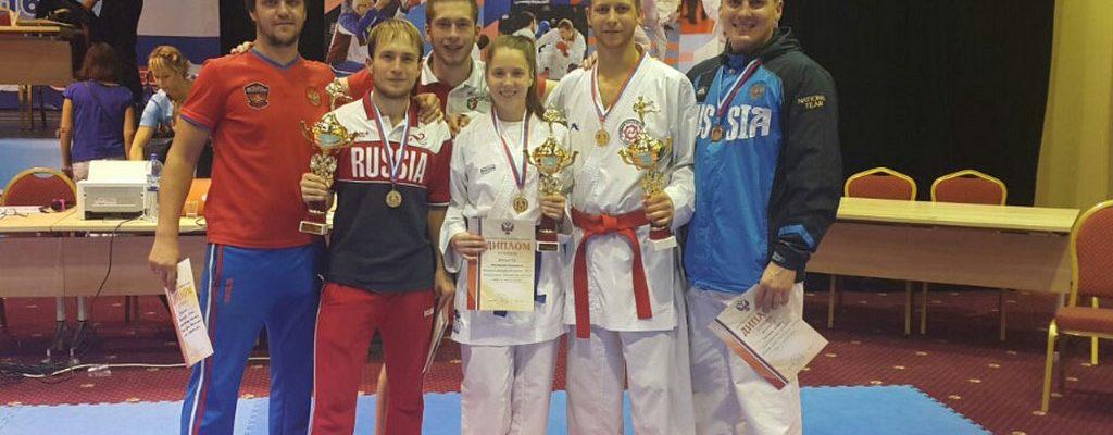 Кубок России-2016
