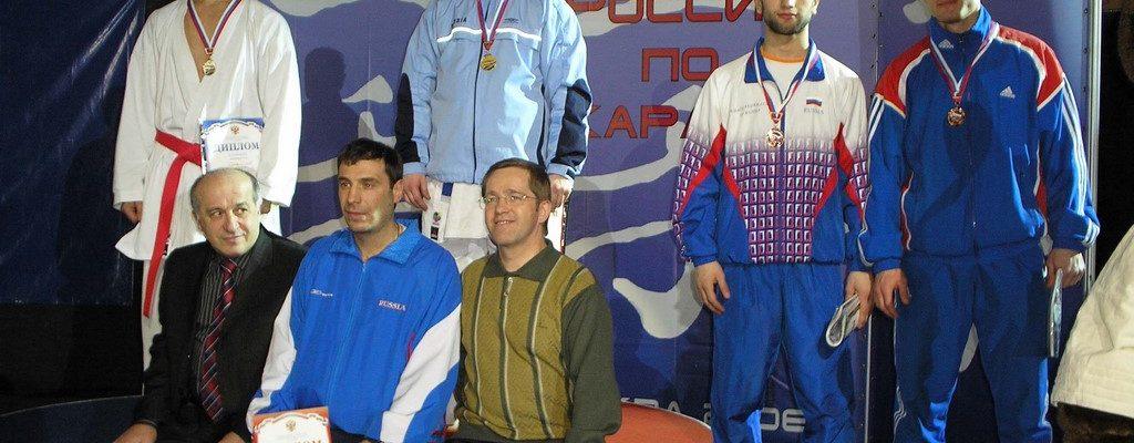 Чемпионат России-2006