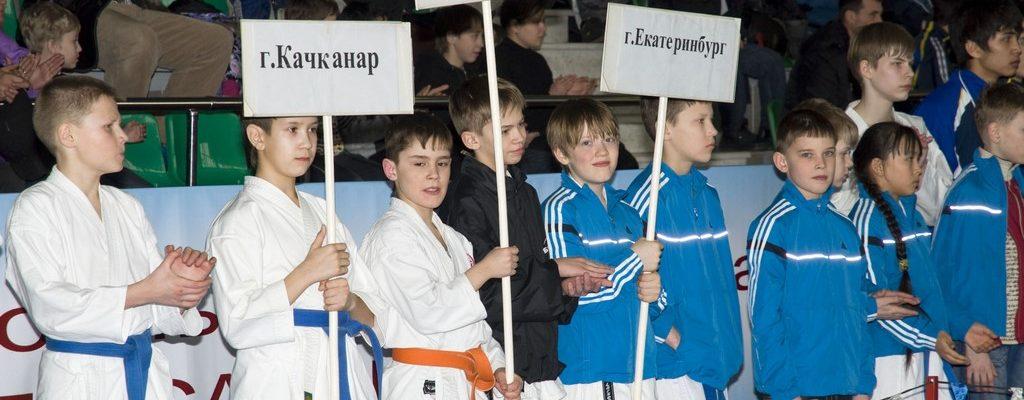 Международный турнир «Полосатый тигр»-2010