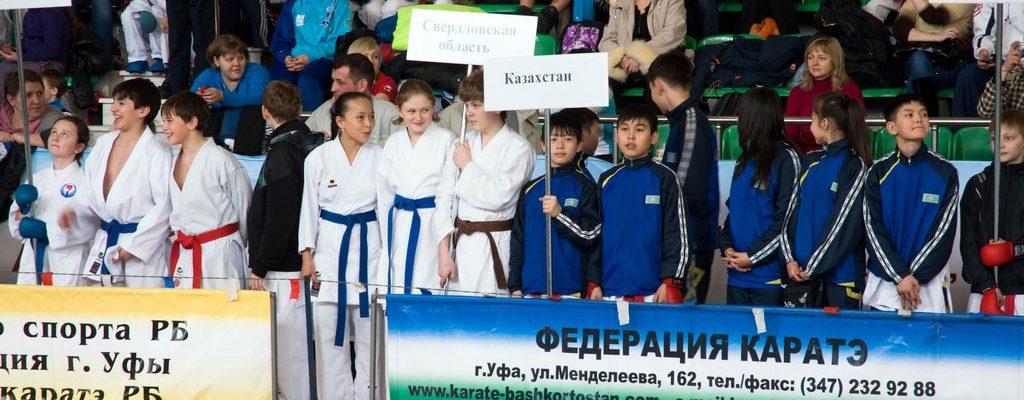 Международный турнир «Полосатый тигр»-2012