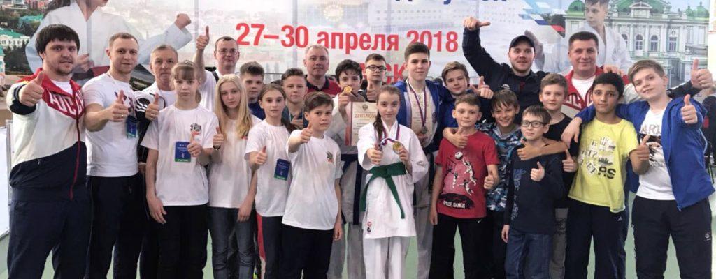 Первенство России по каратэ-2018